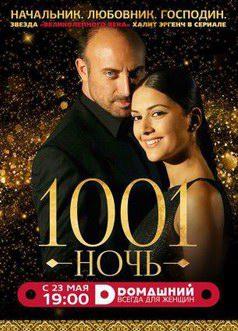 брати турецький серіал смотреть онлайн на украинском