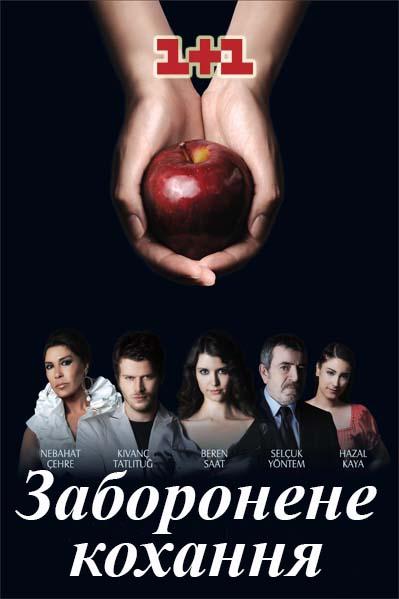 всі жінки відьми дивитись онлайн українською 6 сезон
