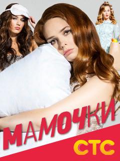 Секс мсто онлайн укранською