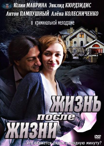Серал секс мсто укранською мовою