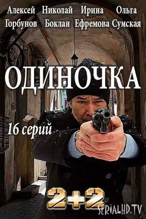 Фільми секс поліцеїска фото 359-450