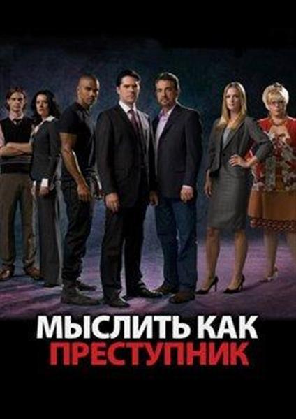 Сериал друзи на украинський мови
